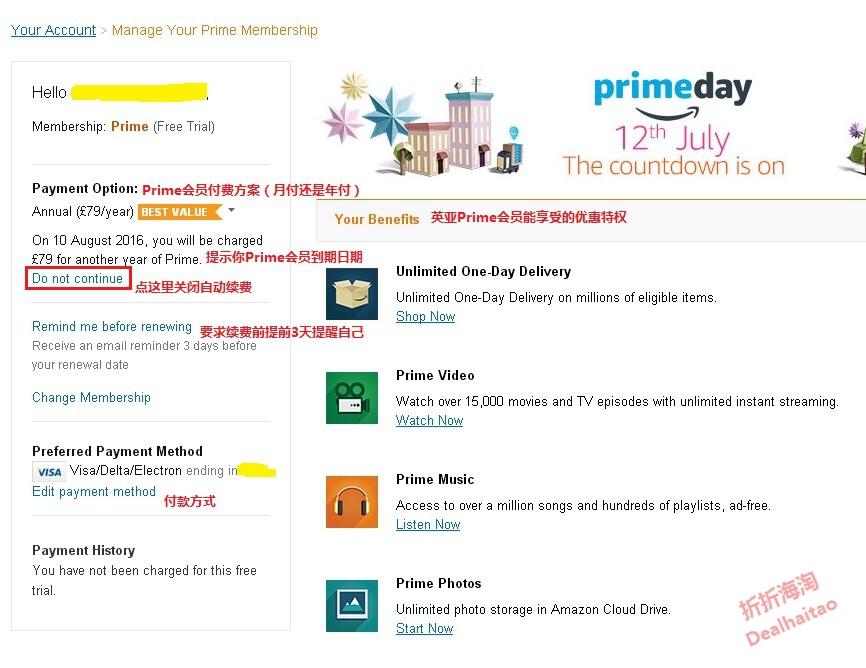 英国亚马逊Prime会员免费30天试用、开通、分享和关闭教程