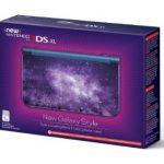 补货,任天堂 Nintendo New 3DS XL掌上游戏机美版发布银河系外壳版