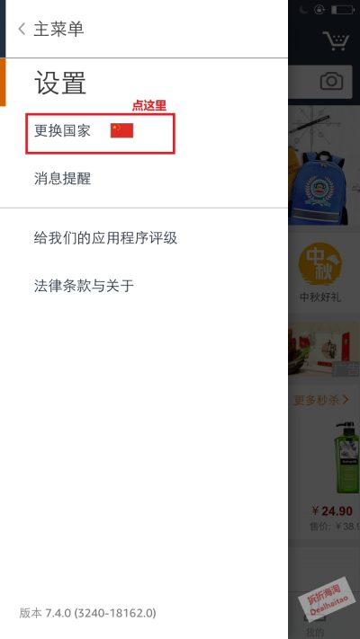 美国亚马逊app,新用户首单立享5美金优惠
