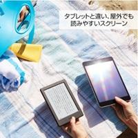 日本亚马逊Kindle、Kindle Paperwhite最大优惠3800日元
