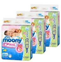 尤佳妮Moony婴幼儿纸尿裤拉拉裤湿巾额外优惠5%,可叠加订购省15%优惠