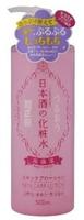 日亚个护基础化妆护肤产品前十排名新鲜出炉!