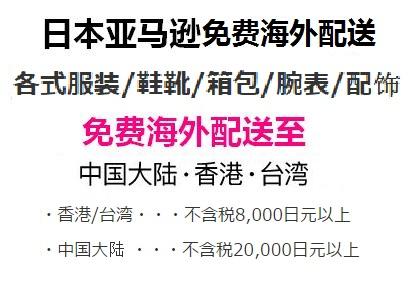8月08日美亚,日亚,德亚、英亚、法亚等各国亚马逊优惠特价值得买单品