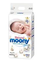 尤尼娃 Moony Nature 皇家自然棉系列纸尿裤限时最高额外优惠10%OFF
