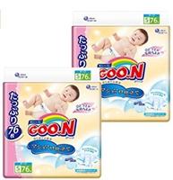 姚晨儿子土豆同款!贝亲 pigeon 婴儿立体防PM2.5防细菌口罩 3个装