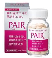 日亚医药品95折优惠促销