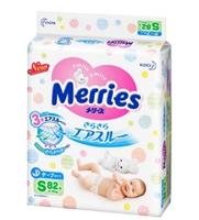 日本花王妙而舒纸尿片纸尿裤S新低价1191日元 (约72元)