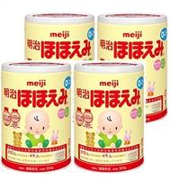 日亚家庭会员专享,明治MEIJI 奶粉最高400日元优惠券