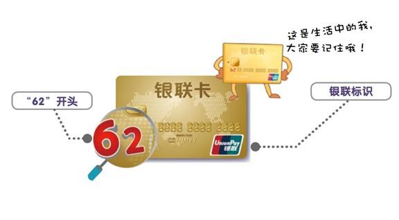 喜讯,日本亚马逊开始支持银联单币信用卡