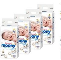 最高共享20%!尤尼娃 Moony Nature 皇家自然棉系列NB/S/M/L最高20%优惠券