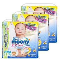 尤佳妮Moony婴幼儿纸尿裤拉拉裤额外优惠20%OFF,部分可叠加订购省15%优惠