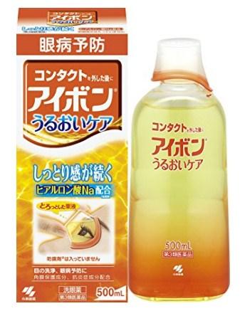 补货好价!Prime 会员专享:小林洗眼液 橙色2.5度 保湿含玻尿酸