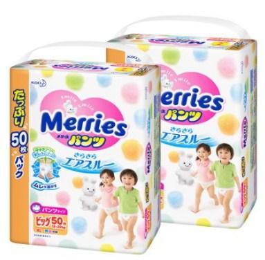 Kao花王 Merries 男女宝通用拉拉裤 XL12-22kg 50枚X2 特价3380日元(约207元,不含运费)