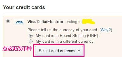 亚马逊开通货币转换功能,对于我们来说也许只是鸡肋