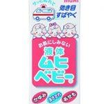 自营补货!池田模范堂 muhi 儿童专用无比滴 婴儿蚊虫叮咬止痒液
