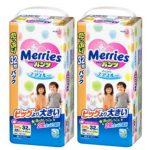 补货:花王 Kao Merries 男女宝宝瞬爽透气拉拉裤XXL (适用于:15~28kg) 64片(32片×2)