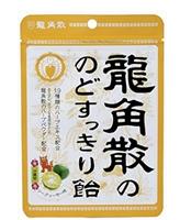 购买日亚指定5样商品,可免除290日元橙盒费