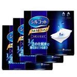 补货好价!Cosme大赏第一位的化妆棉!尤妮佳 Unicharm 网红化妆棉40枚×3个