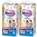花王 Kao Merries 男女宝宝瞬爽透气拉拉裤XXL