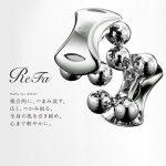 ReFa for BODY 四轮铂金微电流瘦身神器 紧致提拉全身塑形按摩仪