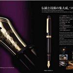 platinum 铂金 #3776 世纪 中字 PNB-10000#51-3 白金钢笔 世纪14k金笔 商务办公用钢笔 沙特尔蓝