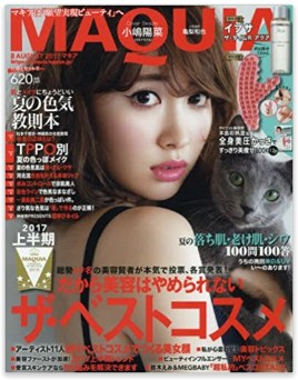 时尚杂志 MAQUIA 8月号