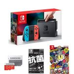 任天堂 Nintendo SWITCH 游戏机(带膜版)