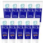 狮王 Lion 牙膏牙刷10%OFF,狮王 LION 酵素洁净牙膏立式牙齿美白去牙渍黑斑防蛀 10支装