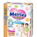 花王 Merries 纸尿裤 XL(12~22㎏) 50枚