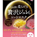 佑天兰 PREMIUM PUReSA黄金胶质面膜 胶原蛋白 透明质酸 蜂王浆 玫瑰香 33g×3片装