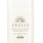 返点好价!2017年新版,资生堂旗下安耐晒ANESSA PA+++和SPF35 儿童和孕妇可用白瓶防晒霜 60ml