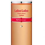 史低价!城野医生 Labo Labo 收敛紧致控油化妆水 200ml