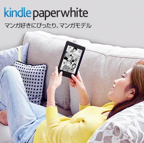 折扣力度堪比会员日大促!Kindle电子书最高立减7300日元