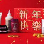 开售,2019 LOOKFANTASTIC 限量版中国新年美妆礼盒